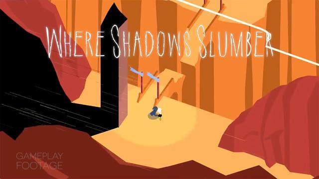 用影子的角度闯迷宫