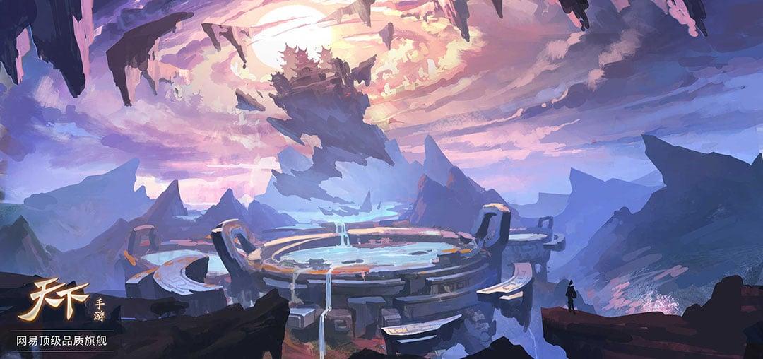 天下 | 次世代 Messiah 引擎打造的 3D MMORPG 手游