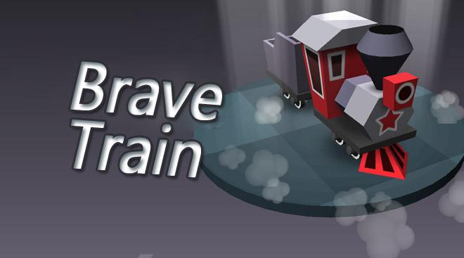 勇敢的火车 | 有趣消除新玩法