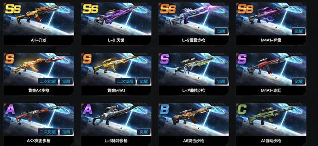 魂斗罗归来:一共有多少武器?选择什么枪械最好?