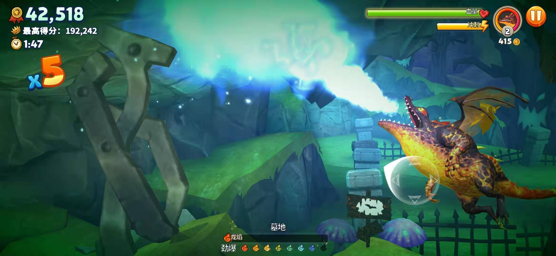 饥饿龙怎么触发劲爆烈焰?强力蓝火焰喷射教学!