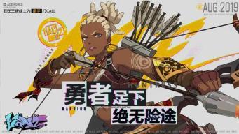 王牌战士猎手技能加点攻略,教你成为最强狙击手