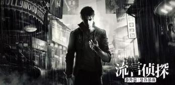 流言侦探曼谷暴雨攻略 用微信破案的推测游戏