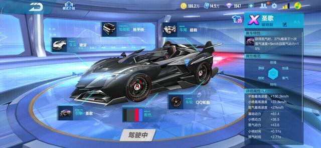 QQ飞车组装车怎么组装最好  最强攻略介绍