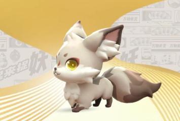 一起来捉妖狐狸图鉴在此,带你认识可爱小狐狸!