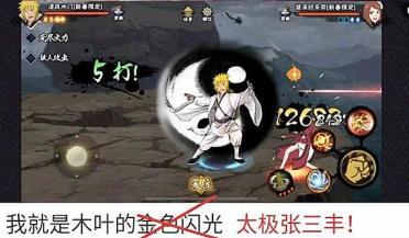 火影忍者新春水门多少钱   强烈避免入坑