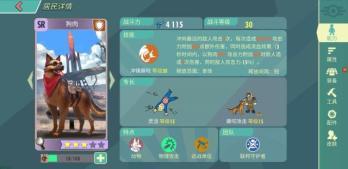 辐射避难所ol平民攻略  零氪玩家最强阵容搭配
