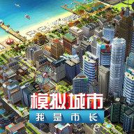 模拟城市我是市长建造完美布局攻略,城市会议中心专题