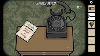 打电话给小宝贝 逃离方块悖论电话怎么用