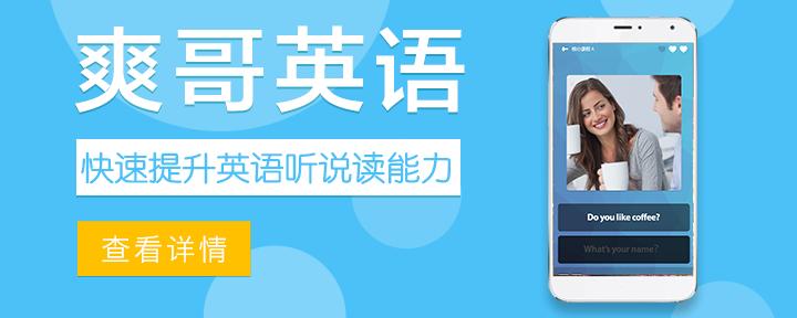 全新上线初中语法综合,考研英语等课程