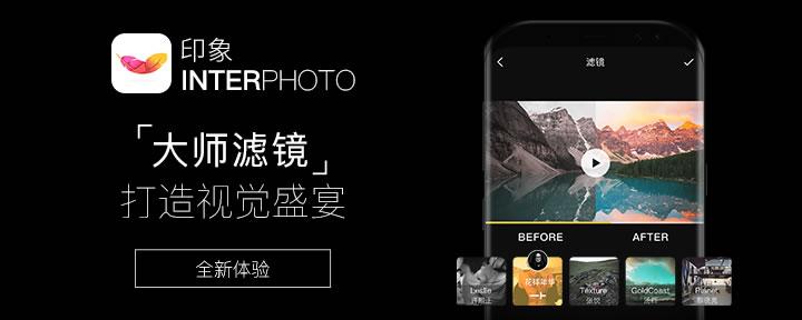 时尚摄影滤镜与视频拍摄剪辑专业相机