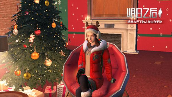 末世中的希望庆典!《明日之后》圣诞节特训开启