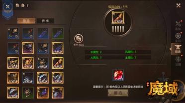 风暴魔域武器怎么升级?武器养成助力玩家快速成长