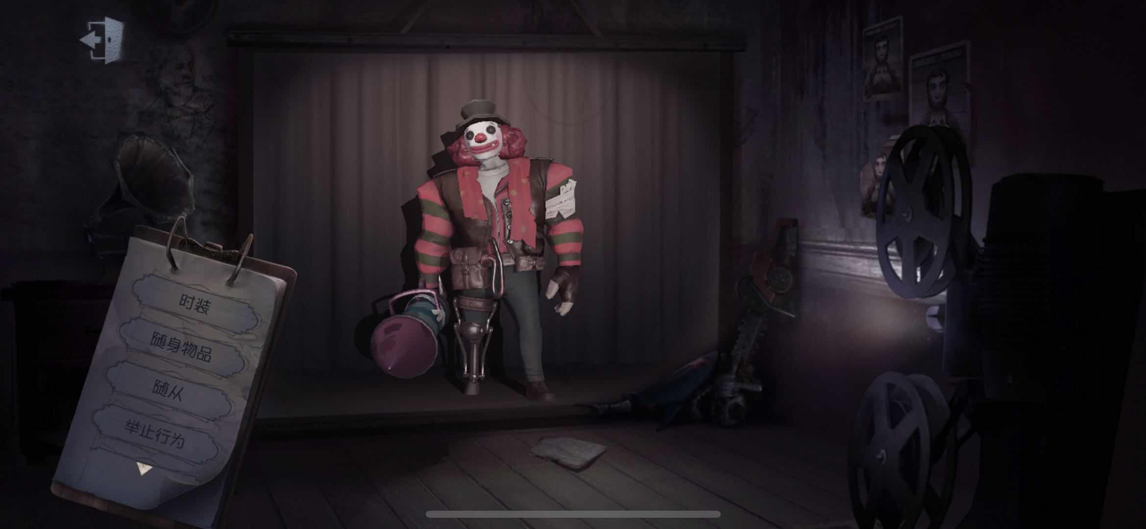 进阶教程:小丑怎么用第五人格