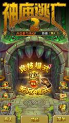 怎么解锁神像新手入门攻略,几分钟带你玩儿转神庙