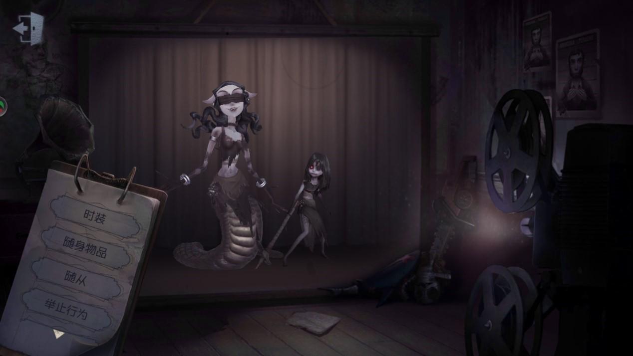 第五人格梦之女巫怎么玩 梦之女巫攻略大揭秘