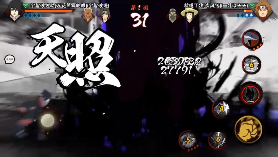 """""""天照""""可破霸体!详解火影忍者手游佐助鹰怎么玩"""