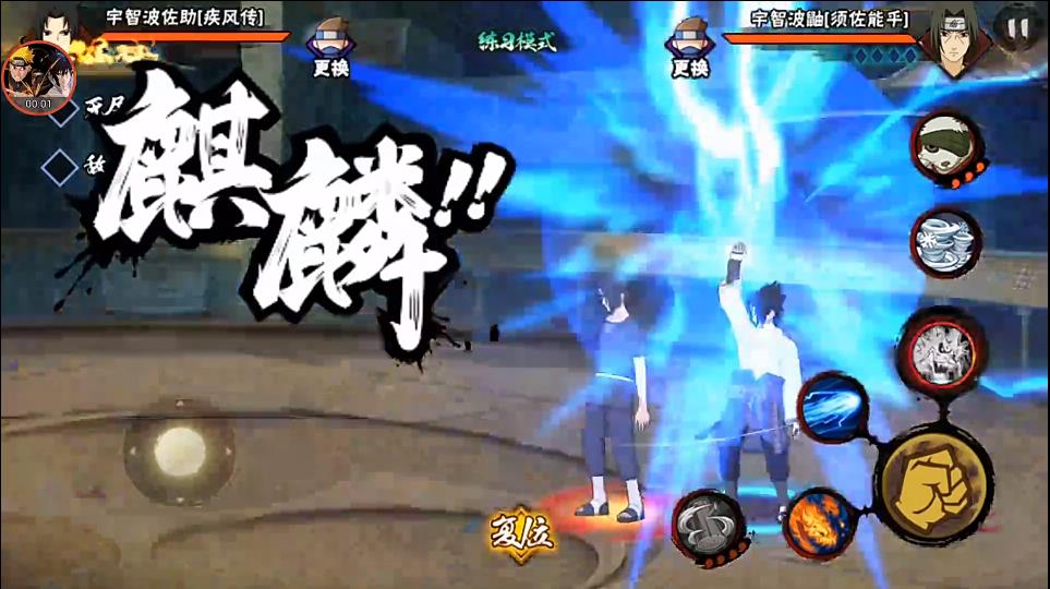 两套连招起手均可秒杀!详解火影忍者手游佐助疾风传怎么玩