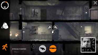 this war of mine 怎么背刺?各个战术打法攻略。
