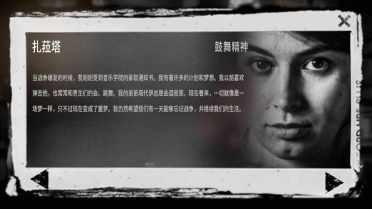 this war of mine音乐生怎么玩?拉塔攻略!!!