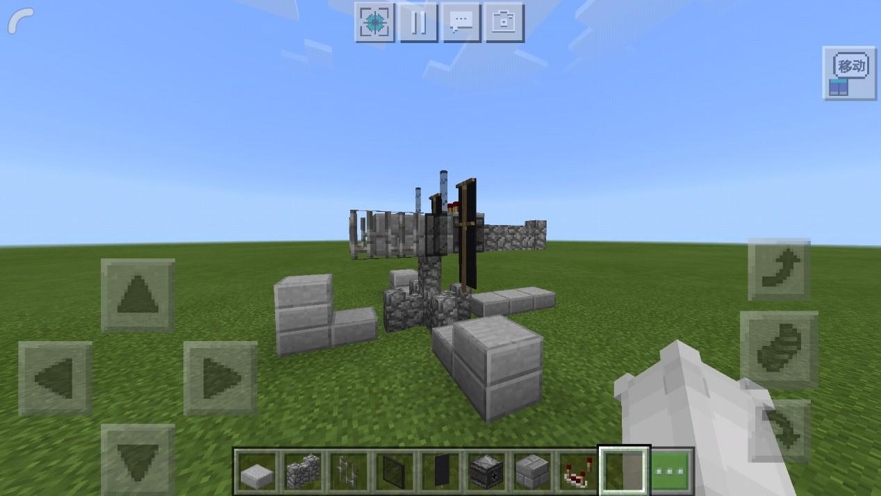 我的世界重机枪怎么做,逼格爆棚的建筑!