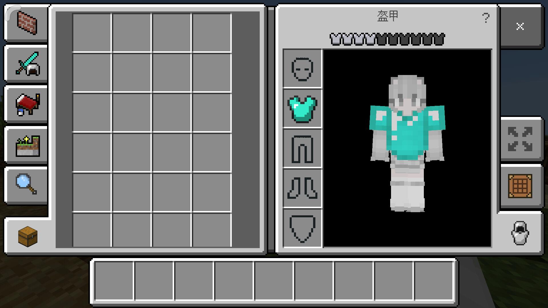 我的世界钻石衣怎么做,有了它让你更加抗揍!