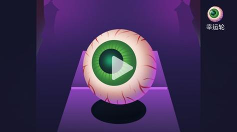 魔瞳解锁新技能!滚动的天空魔瞳怎么用?