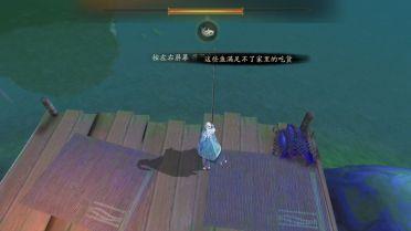 垂钓高级技巧:神都夜行录橙色鱼怎么钓