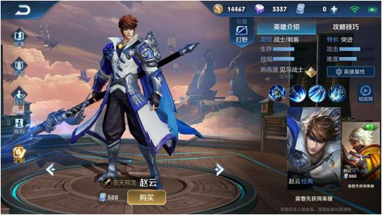 王者荣耀S15赵云打野出装,遇到他这么出装就跑吧,无解的招数!