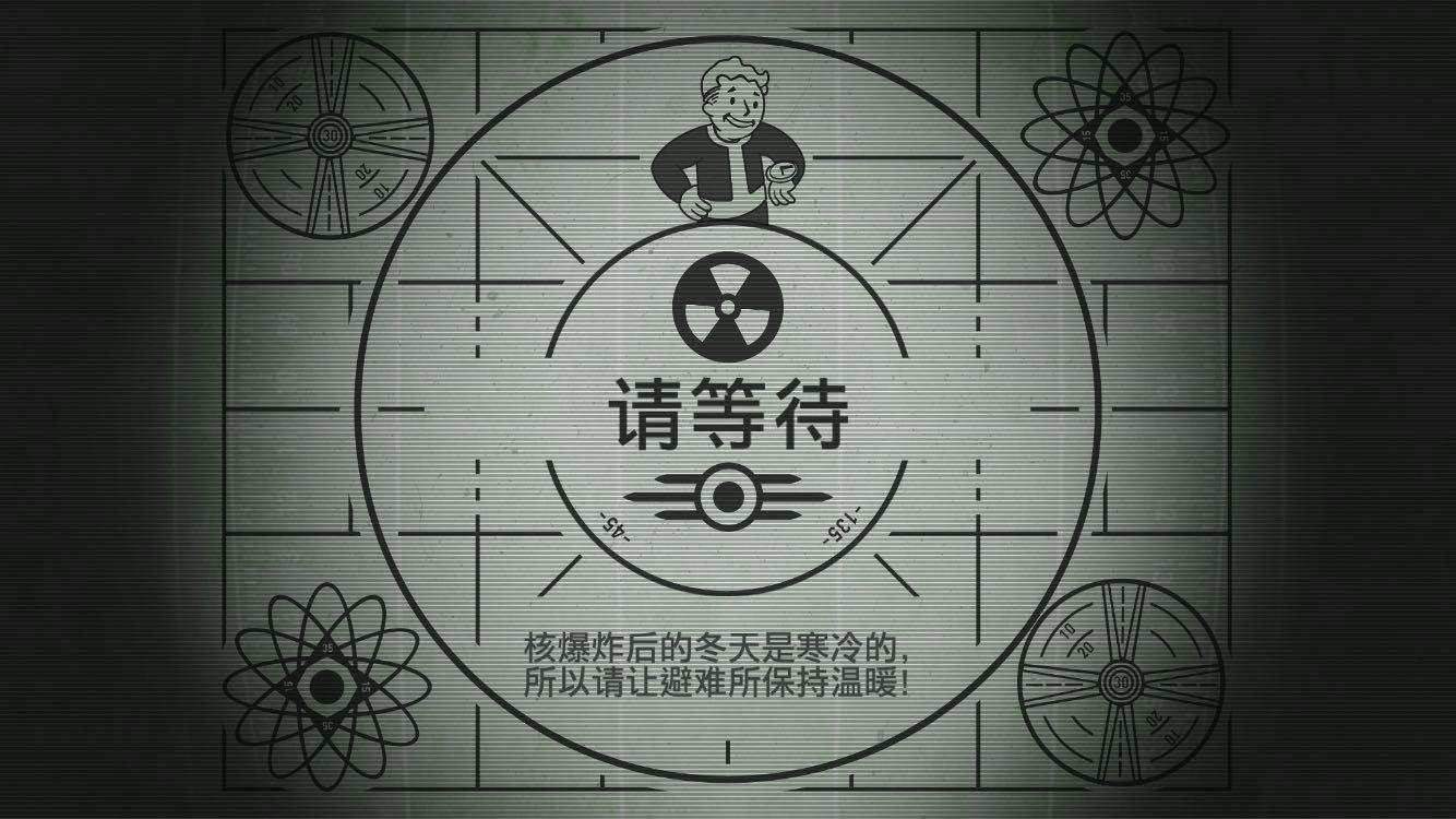 末日极简生活的断舍离:辐射避难所垃圾怎么卖