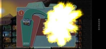 金色魅力!辐射避难所怎么获得金卡人物?