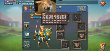 进阶攻略:王国纪元增加英雄军团实力怎么做