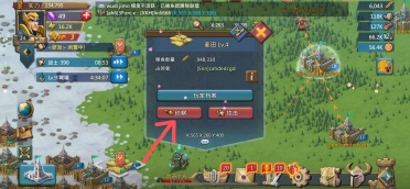资源战略:王国纪元怎么占领麦田