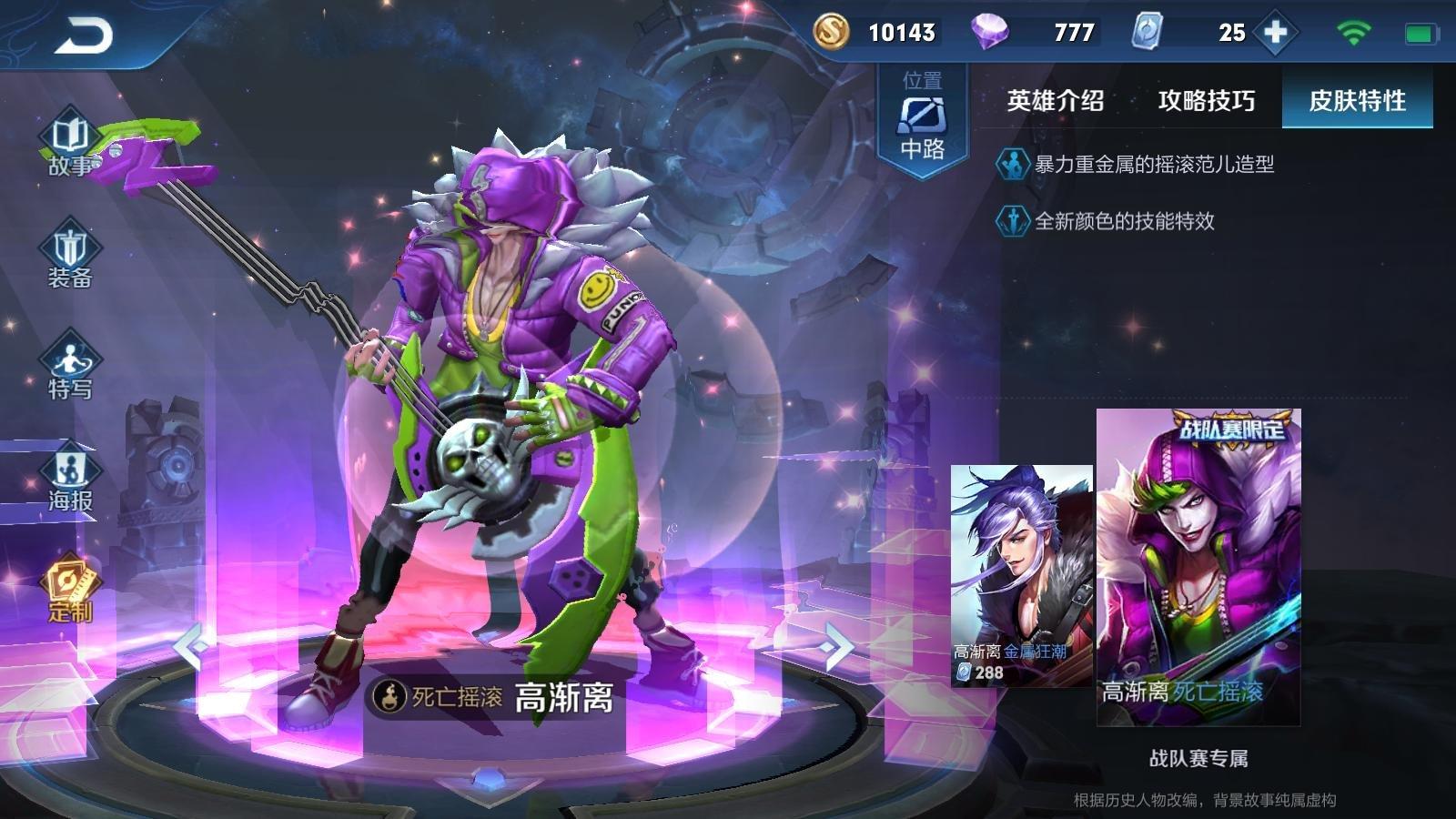 王者荣耀瑶搭配哪个英雄好,实用小技巧!