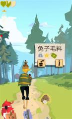 边境之旅竹子背包怎么给别人?赠送礼物的小秘诀