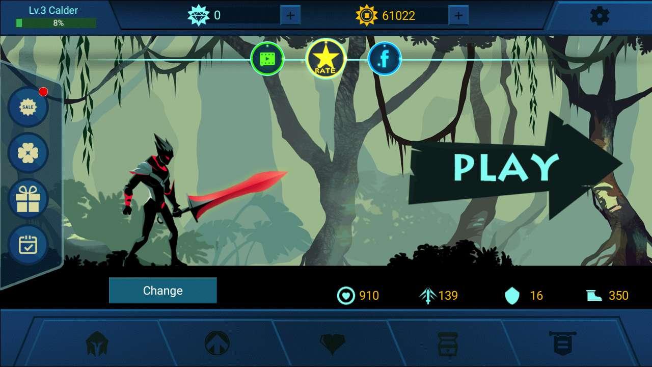 暗影战斗去哪下载?暗影战斗如何玩?