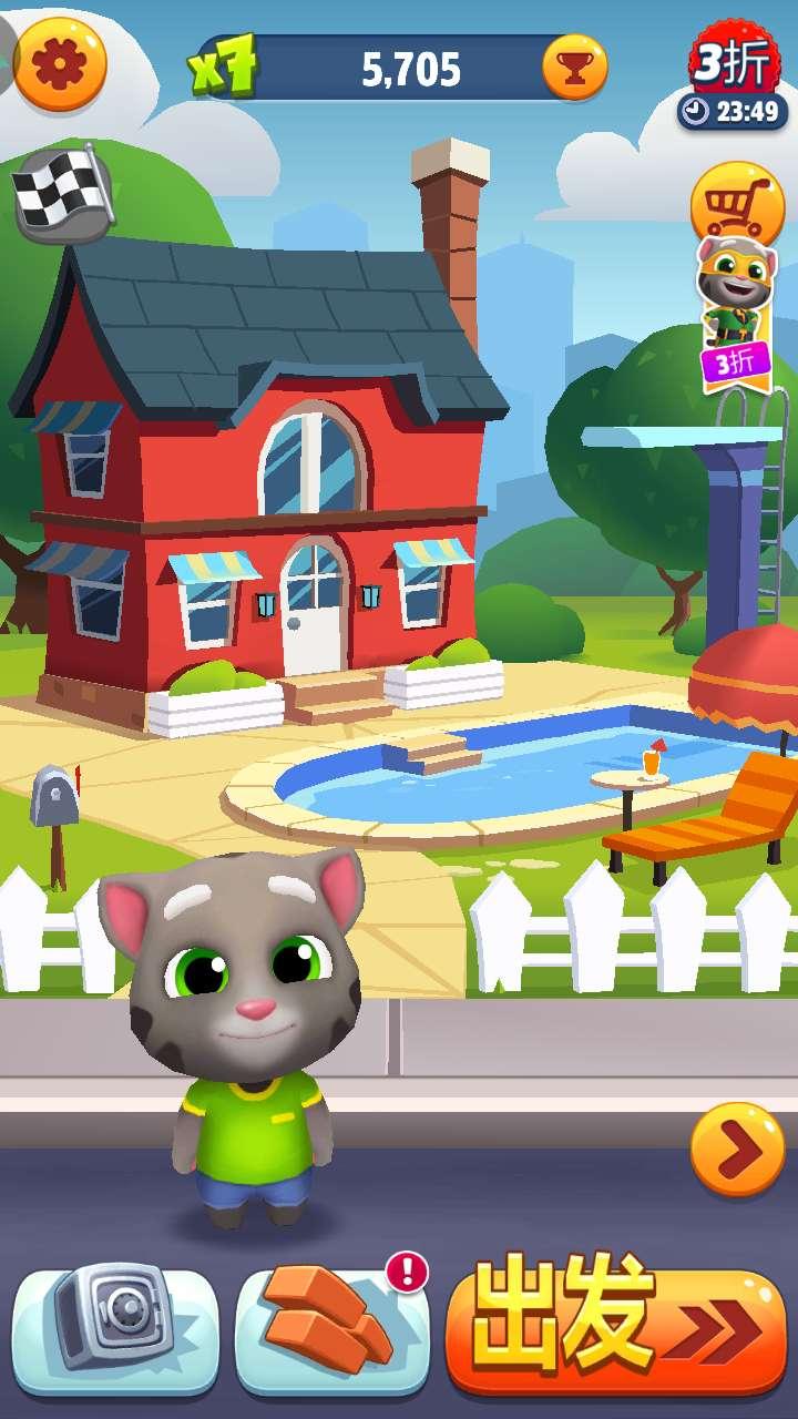 汤姆猫跑酷去哪下载?怎么免费下载官方版?