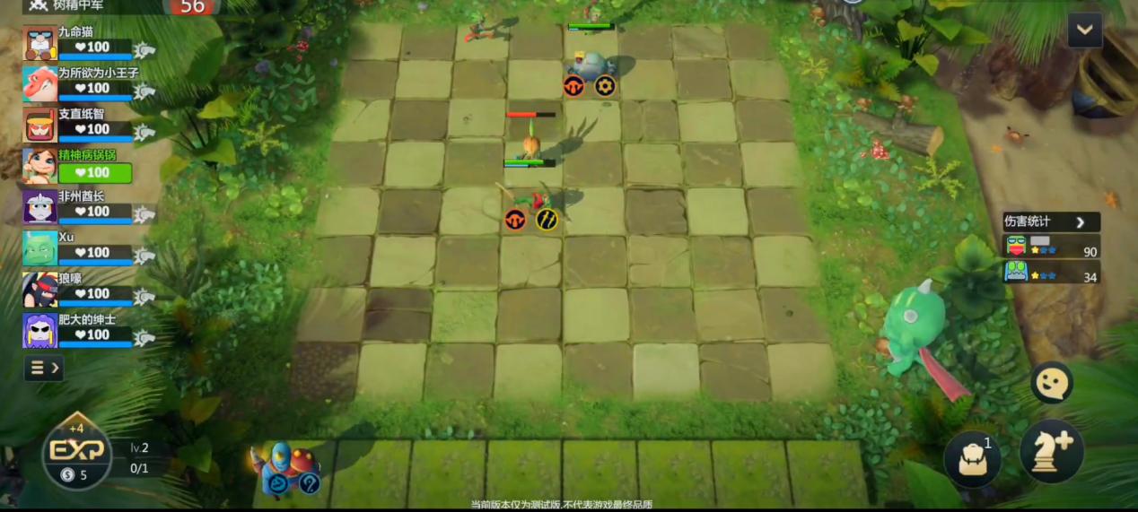 版本热门阵容之一,手游自走棋战士怎么搭配