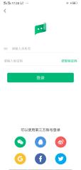 彩云小译在哪下载安装?彩云小译好用吗?