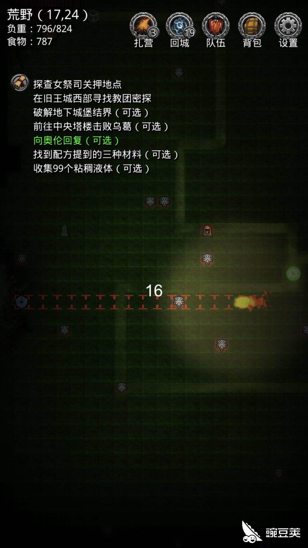 幻境8怎么去_冒险者都快没力气了 地下城堡2怎么去图9最省体力_豌豆荚