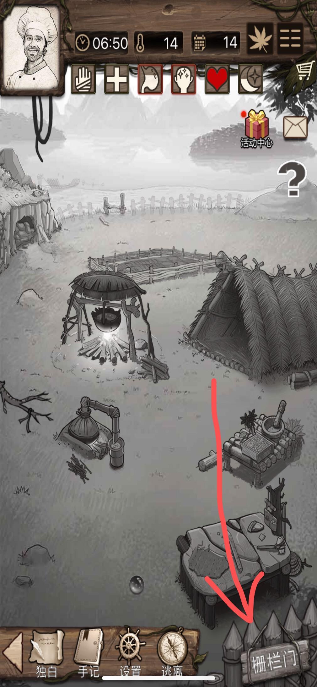 稀缺物资,荒岛求生游戏黏土矿怎么挖