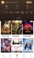 搜狐视频好用吗?搜狐视频在哪下载安装?