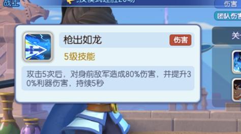 梦塔防手游赵云怎么玩,赵云的新手小攻略