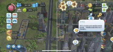 增加城市人口,模拟城市我是市长桥怎么弄