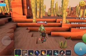 玩《传送门骑士手游》只为盖房子?这些生活技能更有乐趣