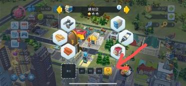 模拟城市我是市长建材店怎么扩充?简单几步教会你
