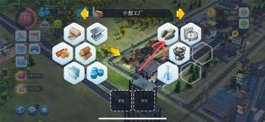 提升人口数量,模拟城市我是市长建筑怎么再次升级