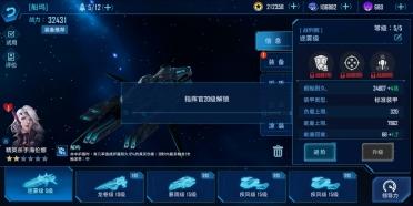 重复利用系列之银河掠夺者怎么批量卖武器