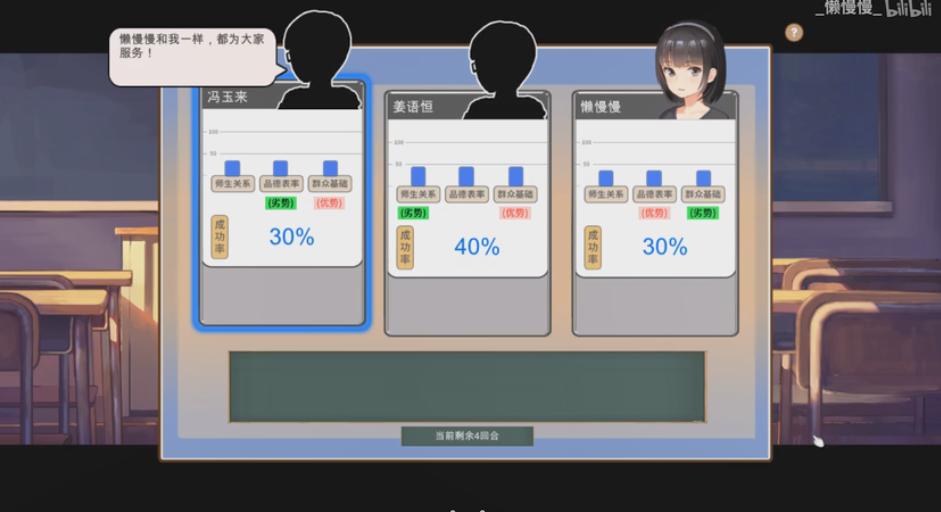 中国式家长怎么刷悟性 这样做能够快速增加数值