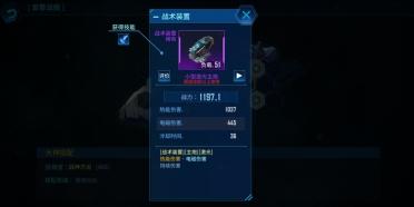 史上最全武器搭配攻略之银河掠夺者战舰武器怎么搭配